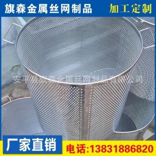 不锈钢过滤网桶