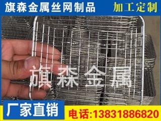不锈钢网筐网篮