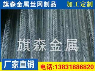 不锈钢过滤网管2.jpg