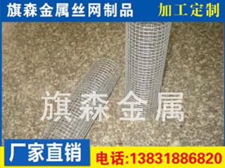 不锈钢过滤网管1.jpg